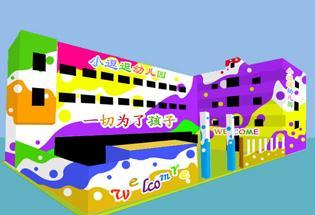 幼儿园外墙壁画装饰 精彩写真 e意校园装饰设计有限公司公